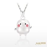 【J'code 真愛密碼】卡娜赫拉的小動物 開心P助純銀墜子+白鋼項鍊(時尚銀飾)