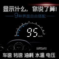 汽車車載HUD抬頭顯示器 OBD速度顯示 車速轉速油耗投影儀A200 MKS全館免運