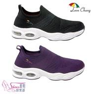 鞋鞋俱樂部 Leon Chang 雨傘牌 美體氣墊鞋 170-LDL7495