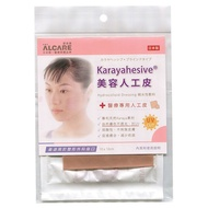 【Alcare 愛樂康】美容人工皮(膚色)【P2FA00090000000】