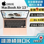 【中古筆電】MacBook Air 13吋 2019版 8GB/128G