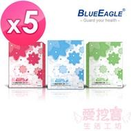 【愛挖寶】藍鷹牌NP-3DNSS*5台灣製全新美妍版2-6歲幼童立體防塵口罩4層式超高防塵率50片*5盒 藍綠粉寶貝熊 免運