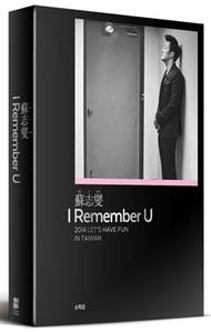 .蘇志燮I Remember U:蘇志燮台灣專場粉絲DVD書(5+1完全保存版)人文時尚黑款
