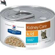 Hills 希爾思 希爾斯 希爾思貓 K/D Kd 罐頭 82g 腎臟護理 3394