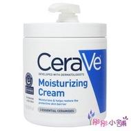 【彤彤小舖】美國品牌 Cerave 玻尿酸潤澤保濕乳霜 19oz (539g) 壓頭 加大容量