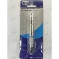 THB B70 攜帶式 可調風量 筆型 鋁合金 迷你 風槍 吹塵 空壓機噴槍 橡膠頭 防刮傷 空氣槍 吹塵筆 台灣製