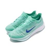 【NIKE 耐吉】慢跑鞋 Zoom Fly 3 運動 女鞋 氣墊 避震 路跑 健身 透氣 球鞋 綠 藍(AT8241-300)