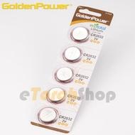 金力 - 鈕式鋰電池 CR2032 5粒咭裝