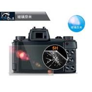D&A  NIKON D5600 日本原膜螢幕貼(NEWAS玻璃奈米型)