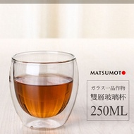 [Hare.D] 250ml 雙層玻璃杯 真空保溫杯 保溫隔熱杯 高硼矽耐熱杯 250ml 星巴克
