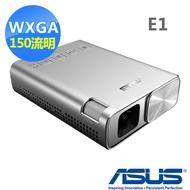 【ASUS 華碩】ZenBeam E1掌上式超短焦行動電源LED投影機 150流明(露營好伙伴)