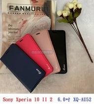 【真皮吸合皮套】Sony Xperia 10 II 2 6.0吋 XQ-AU52 隱藏磁扣 側掀 翻頁 斜立 軟殼