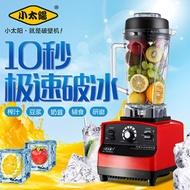 Sun TM-700 flavoured ice machine commercial breaking dishes home Blender multifunctional ice Crusher