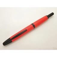 日本 百樂 Pilot Capless 18K 鋼筆 紅與黑 Red&Black Tomiya文具店限定 消光紅