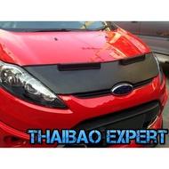 『泰包達人』Ford 福特 Fiesta 鬼面罩 專營泰國改裝零件進口