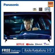 Panasonic  UHD 4K Smart TV ขนาด 55 นิ้ว รุ่น 55GX630 (TH-55GX630T) ALL NEW 2019
