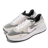 Nike 休閒鞋 Waffle One 運動 女鞋 基本款 舒適 小SACAI 麂皮 球鞋穿搭 灰白 DC2533-102