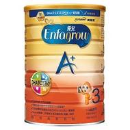 美強生新升級優兒A+奶粉3號1700g/罐 即期品免運費效期到2020/10/12 超商取貨最多2罐