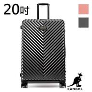 【KANGOL】英國袋鼠奢華V款立體髮絲紋鋁框20吋行李箱/ 登機箱/ 旅行箱(深灰、玫瑰金)_背包族