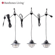 Barebones 串連垂吊營燈 Edison String Lights LIV-265/漁夫燈/松果燈/露營燈