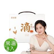 【農純鄉】常溫滴雞精(8入*50g)