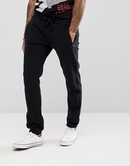 Superdry OL Urban Flash Jogger In Black