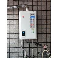 櫻花牌智能恆溫熱水器 強制排氣熱水器 DH1670A DH1635A DH1637A DH1638A DH1638C