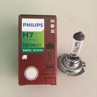 菲利浦 PHILIPS 大貨車 H7 24V 70W 大燈 燈泡