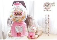 【大號扭蛋機】糖果機 迷你扭糖機 扭蛋機 玩具存錢筒 儲錢罐 禮品 婚禮小物 復古 創意聖誕禮物 可挑色 共4色【狂麥市集】