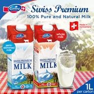[New] EMMI Swiss UHT Whole Milk /Semi Skimmed Milk l Made in Switzerland/ 1Lx12PKS/ FREEDelivery