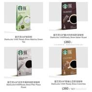 代購_星巴克VIA正品 即溶式咖啡 12入 抹茶粉5入哥倫比亞 義大利烘焙 派克市場