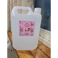單桶  乙醇酒精 真75% 消毒酒精(非藥用)  4000ML 四公升 防疫 酒精 消毒