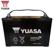 Yuasa 3SMF Maintenance free Automotive Battery