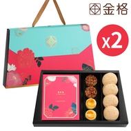 【金格年節】美珍香肉乾聯名款春耀精品包C款(兩盒組)