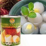 Rambutan Nanas Kaleng 泰國罐頭TAS BRAND紅毛丹菠萝