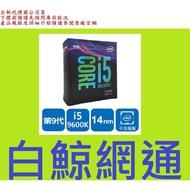 INTEL 盒裝 Core i5-9600K I5 9600K CPU