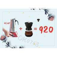 ของแท้ นมอุ่นชาทำกาแฟมินิควบคุมอุณหภูมิเตาไฟฟ้าขนาดเล็กเครื่องทำความร้อนไฟฟ้าไฟฟ้าในครัวเรือนชาเตา Moka หม้อHagan 24 Shop0499 เครื่องชงกาแฟ เครื่องชงกาแฟสด เครื่องชงชา เครื่องชงชากาแฟ เครื่องทำกาแฟ