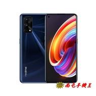 〝南屯手機王〞realme X7 Pro 8G / 128GB 天璣1000+ 處理器 5G手機【宅配免運費】