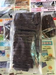 NG巧克力 NG chocolate
