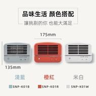 Solac 人體感應陶瓷電暖器 4小時定時 自動翻倒開關保護