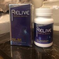 ReLive強效護頸配方