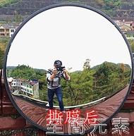 黑色室內廣角鏡60cm交通道路反光鏡凹凸鏡轉彎轉角路口超市防盜鏡