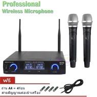 ชุดรับ-ส่งไมค์โครโฟน ไมค์ลอยไร้สาย microphone soundmilan รุ่น ML637