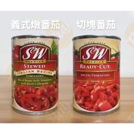 好市多 S&W TOMATOES 切塊蕃茄 義式燉番茄 番茄汁 番茄 義大利麵必備 番茄醬 [口碑賣家 現貨]