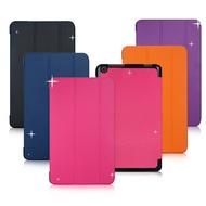 VXTRA ASUS ZenPad 10 Z301MF / Z301M / Z301ML 經典皮紋超薄三折保護套 平板皮套納斯橘