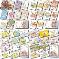 餅餅推薦👍現貨隨機發 角落生物 卡貼 悠遊卡卡貼 飯卡貼 地鐵卡貼 卡貼 磨砂卡貼 貼紙 動漫卡貼 客製化卡貼 禮物