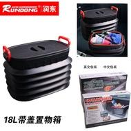 邦寧18L折疊垃圾桶伸縮置物箱折疊箱垃圾桶收納桶 收