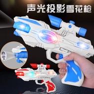 New Style Children Electric Toy Gun Vibration Acousto-Optic Projection Gun Model Pistol Electric Gun Toy Shining Toy Gun