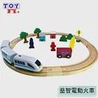 【Toy F1】木製益智電動火車組 (30Pcs)