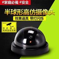 【GOMINI】半球型偽裝監視器 高仿真假攝影機 假攝影鏡頭 假監視器 防盜 嚇阻 不具有錄影功能 僅有裝飾功能 含稅